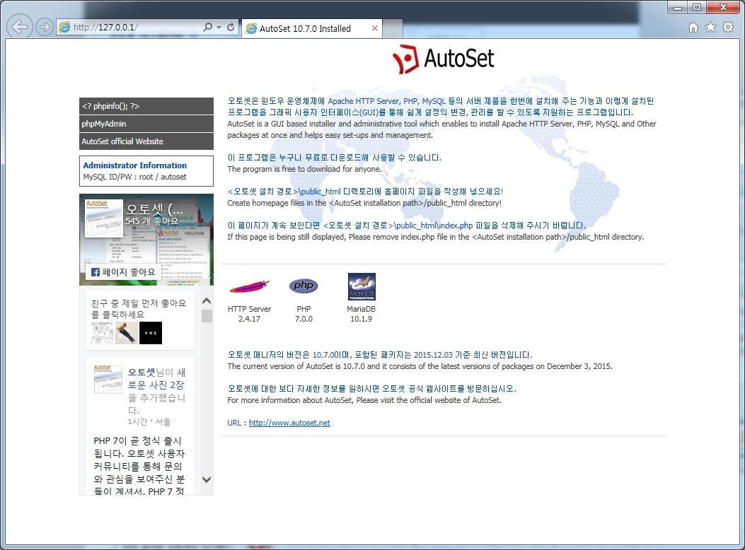 autoset10.7.0.a.jpg